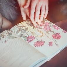 Wedding photographer Darya Litot (MorSioul). Photo of 03.12.2013