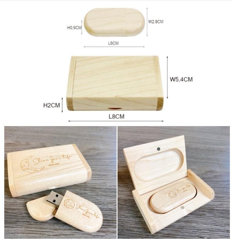 木質雷雕USB