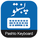Pashto Keyboard 2017 icon