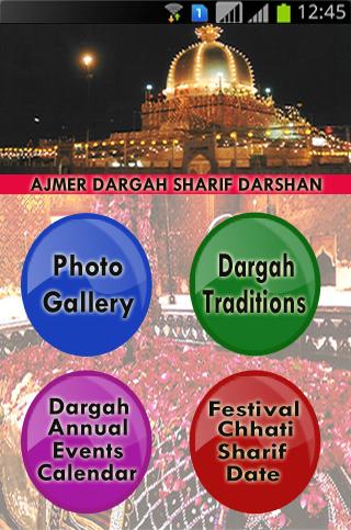 Ajmer Dargah Sharif Darshan