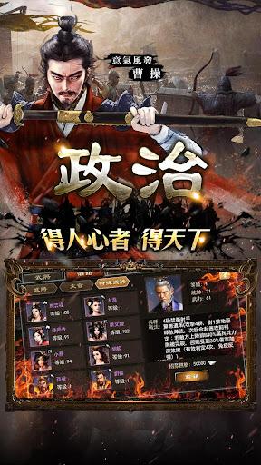 u5175u81e8u57ceu4e0b  screenshots 11
