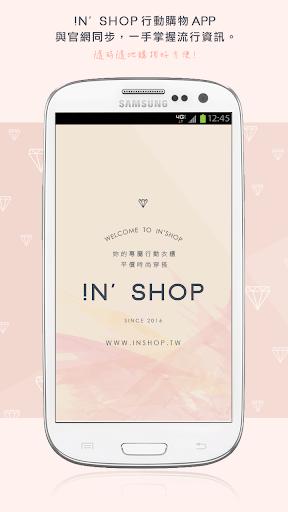 IN SHOP:平價時尚穿搭