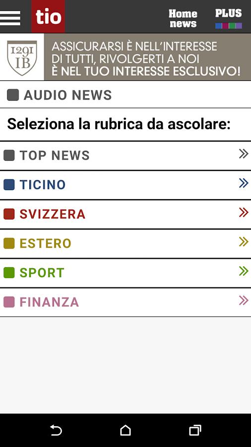 TioMobile - screenshot