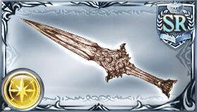 白き依代の刃