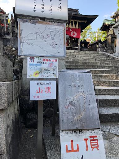 コロナ 🤜糸魚川 大阪府 大阪市のフットサルのメンバー募集 ジモティー