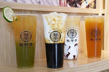杜芳子古味茶鋪-高雄瑞豐店