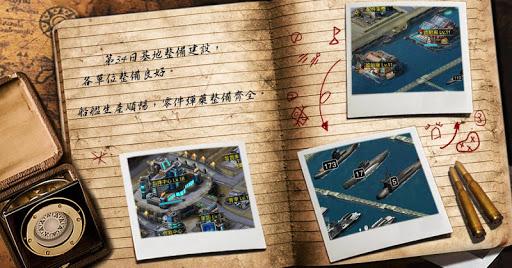 超級艦隊:怒濤指揮官《遊戲酒吧》 screenshot