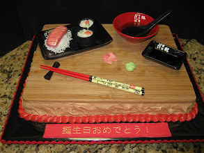 Photo: sushi cake