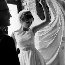 Wedding photographer Anka Nagayceva (Nyaa). Photo of 12.06.2017