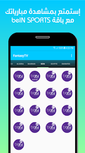 FantasyTV - náhled