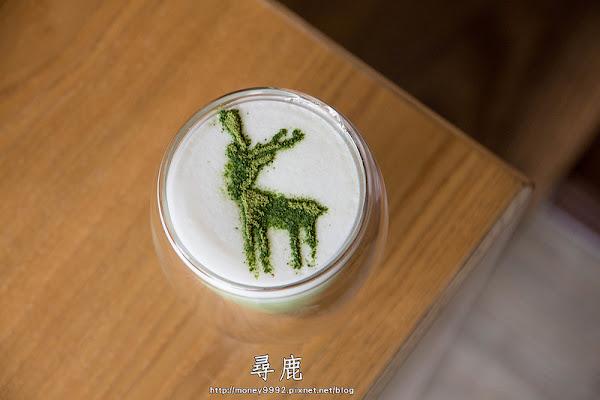 尋鹿咖啡-彰化 迷路是為了尋路!是尋路也是尋鹿。療癒系咖啡店。