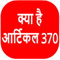 Article 370 icon