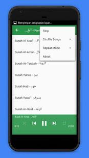 خالد الجليل صوت القرآن for PC-Windows 7,8,10 and Mac apk screenshot 7