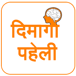 Dimagi Paheli – Hindi Puzzles for PC and MAC