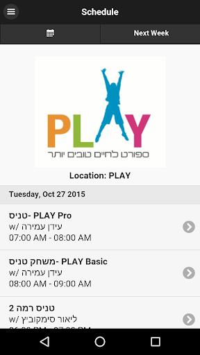 PLAY Israel