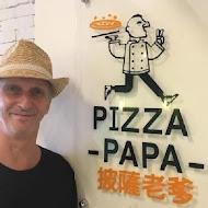 披薩老爹的義式廚房