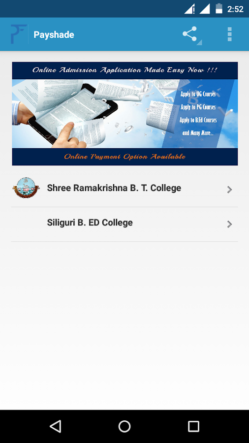Admission, Fees Payment App- screenshot