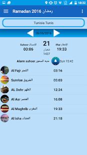 Ramadan 2016 screenshot