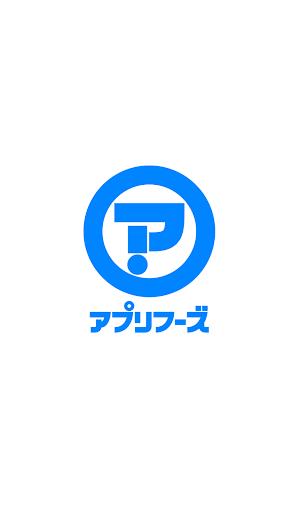無料休闲Appの激ムズ!8.60秒でバズーカー|記事Game