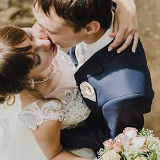 Wedding photographer Mariya Bochkareva (GailyGaP). Photo of 24.06.2016