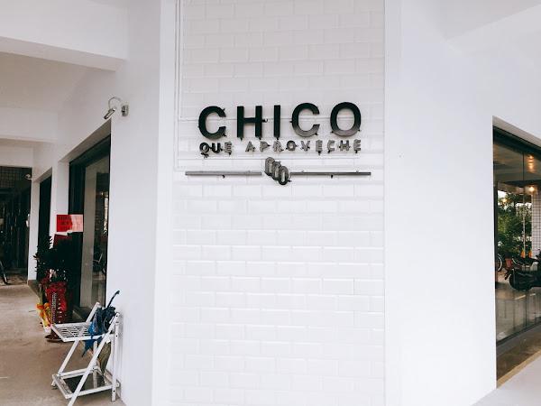 Chico  餐廚