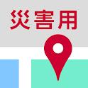 災害用地図-避難所マップ・通信不要・帰宅支援- icon