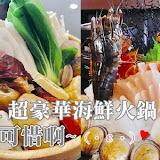 季藝平價日式料理