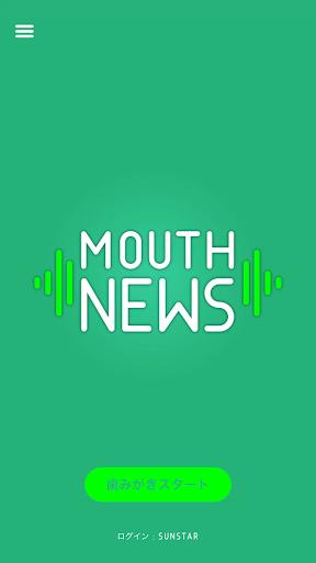 Mouth News G・U・M PLAY