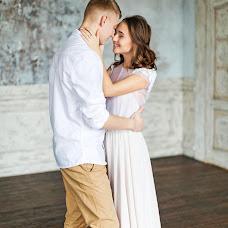 Wedding photographer Natali German (nataligerman7). Photo of 10.02.2017