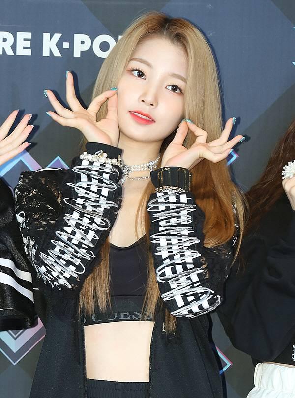 yeonhee skin