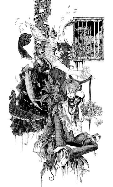 妖, 夢蝕の地下室