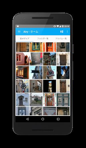 Airy - 全ての想い出をこのアプリで