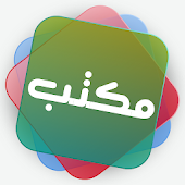 Maktab - Quran app for the modern Islamic schools