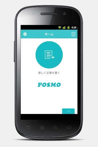 POSMO 2.0.5 Windows u7528 1