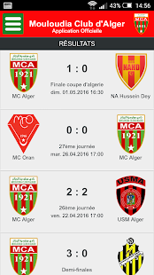 Le Mouloudia- screenshot thumbnail