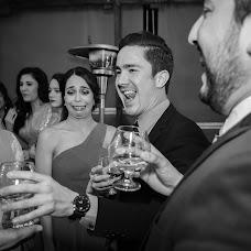 Wedding photographer Magda Stuglik (mstuglikfoto). Photo of 06.02.2018