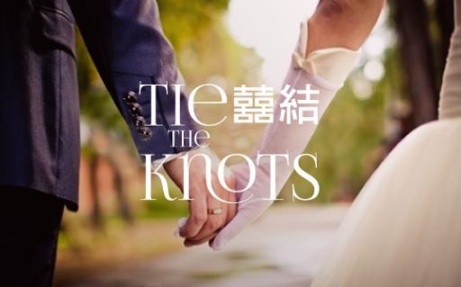 Tie The Knots