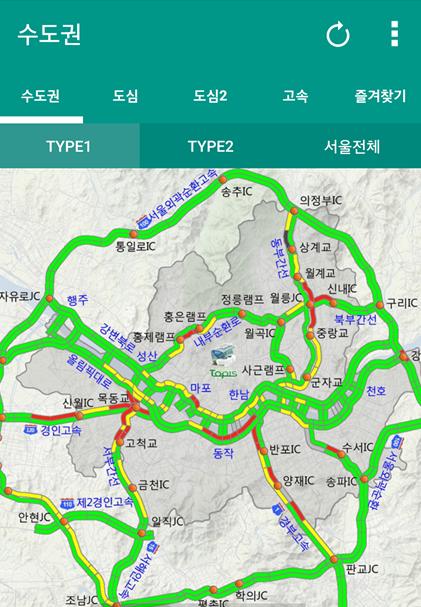 서울도로교통정보- screenshot