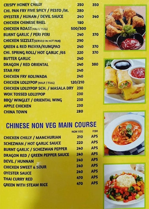 Vicky House Family Restaurant menu 3