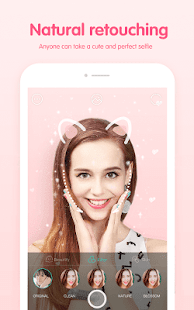Faceu - Cute stickers camera Screenshot