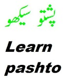 Pashto Learning