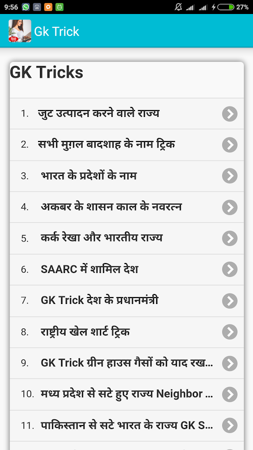 hindi gk General knowledge 2018: check gk questions answers the added advantage of our general knowledge section is that we published the gk content in hindi and english.