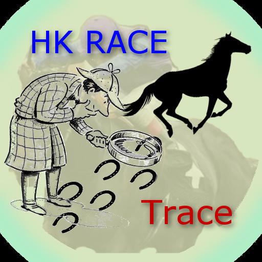 HK Race Trace