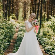 Wedding photographer Yuliya Savvateeva (JuliaRe). Photo of 27.08.2018