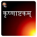 Krishnashtakam icon