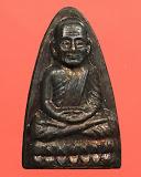 หลวงปู่ทวด วัดช้างให้ พิมพ์หลังตัวหนังสือ ปี 2524 เนื้อทองเหลืองรมดำเดิม พร้อมซองเดิมจากวัด