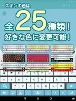 Screenshot of みんなの顔文字キーボード(日本語文字入力アプリ)