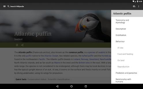 Wikipedia Beta Screenshot 11