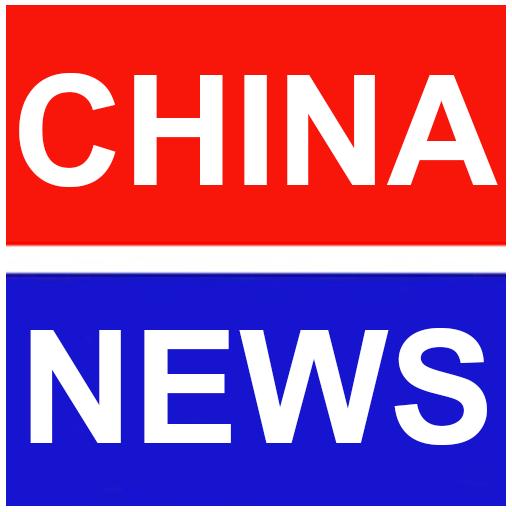 新聞App|中國新聞網 LOGO-3C達人阿輝的APP