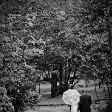 Wedding photographer Mark Kathurima (markonestudios). Photo of 15.09.2014